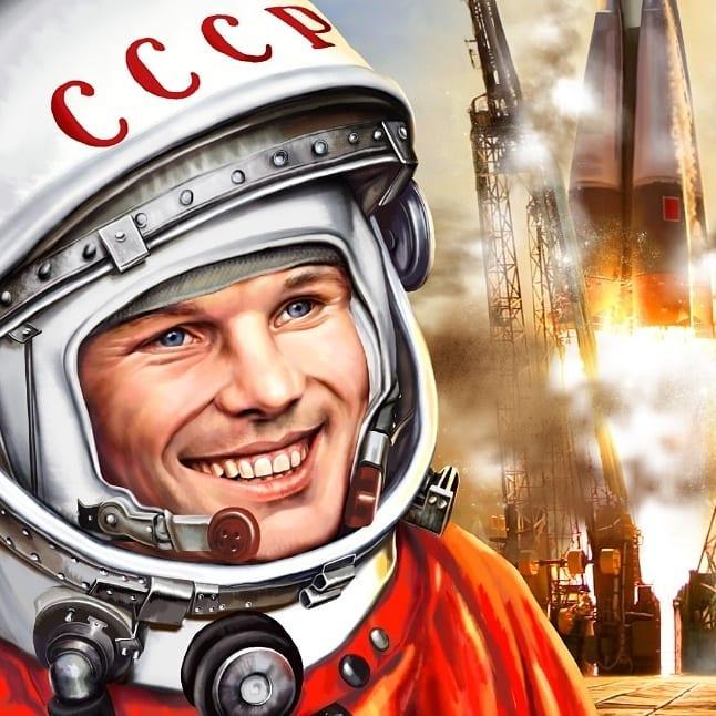 день космонавтики - Гагарин первый полет. Аквамарин туроператор
