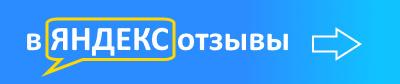 otzyvy_ekskursiya_visa_akvamarin_turoperator_yandex